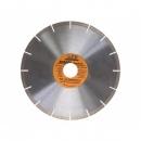 Диск алмазный отрезной EUROPA, сухая резка, 230*22,2мм