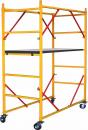Вышка-тура Радиан 2х0,8 м, высота 2,60 м