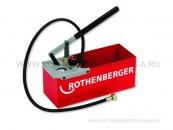 Ручной опрессовочный насос ROTHENBERGER TP 25